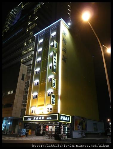 20101015_192602_TaiwanTainan