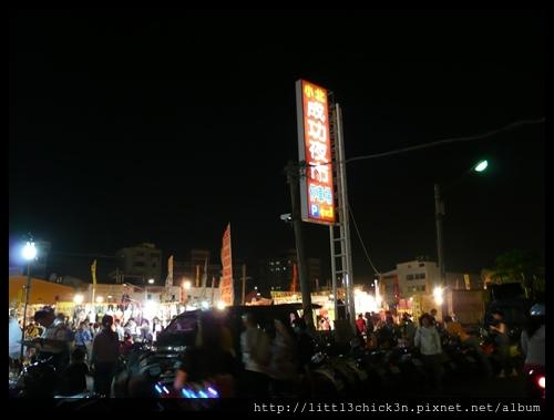 20101015_201505_TaiwanTainan