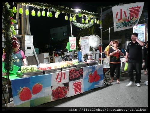 20101015_212120_TaiwanTainan