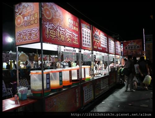 20101015_213152_TaiwanTainan