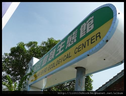 20101017_103209_TaiwanTainan