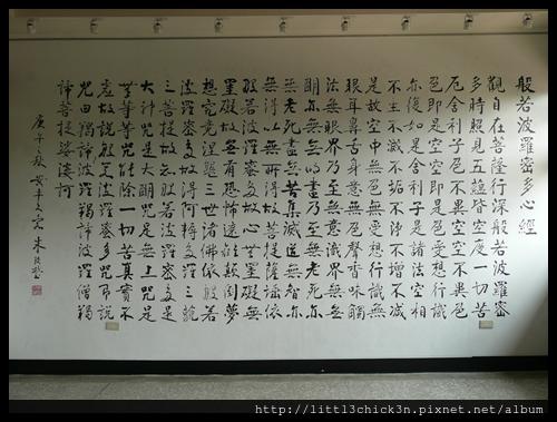 20101017_125125_TaiwanTainan