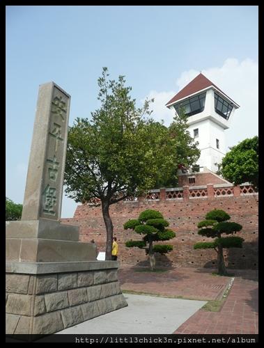 20101017_142614_TaiwanTainan