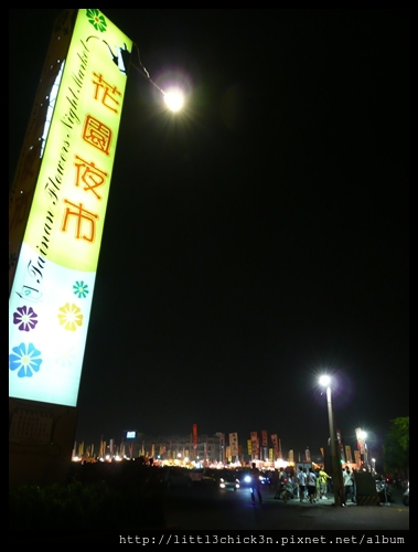 20101017_191640_TaiwanTainan
