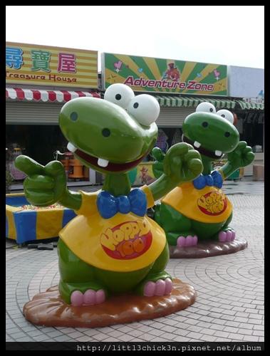 20101022_145025_TaiwanKaohsiung.JPG