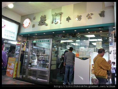 20101030_150154_HongKong.JPG