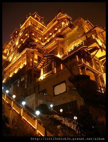 20101108_221905_ChongQing.JPG
