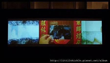20140118_172933_BeijingSilvermineExhibition.JPG
