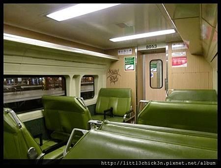 20140417_192422_SydneyCentralStation.JPG