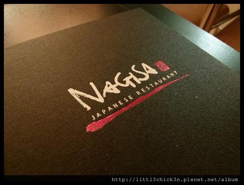 20121005_184303_NagisaRestaurant.JPG
