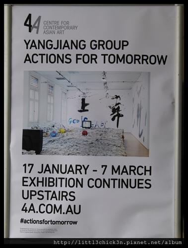 20150214_155029_YangJiangActionsForTomorrow.JPG