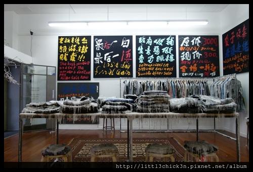 20150214_160917_YangJiangActionsForTomorrow.JPG