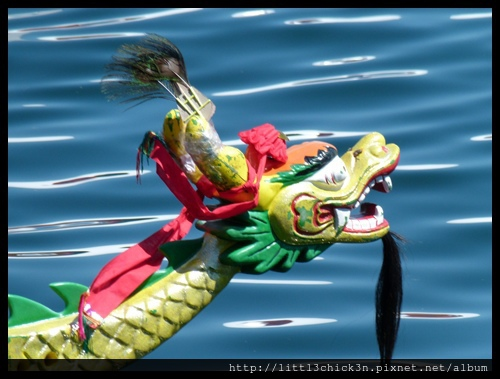 20150301_122920_DragonBoatRaces.JPG