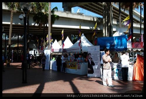 20150905_104740_TaiwanFestival.JPG
