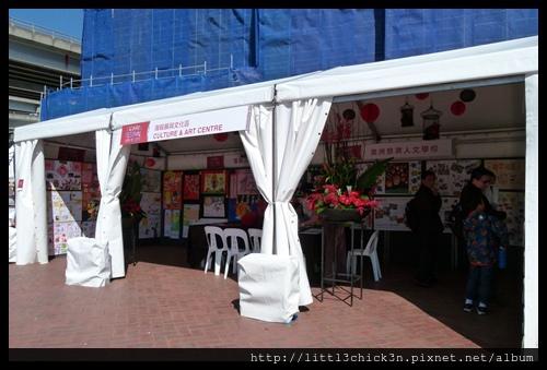 20150905_105047_TaiwanFestival.JPG
