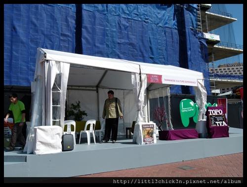 20150905_105516_TaiwanFestival.JPG