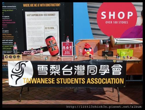 20150905_105715_TaiwanFestival.JPG