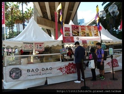 20150905_111608_TaiwanFestival.JPG