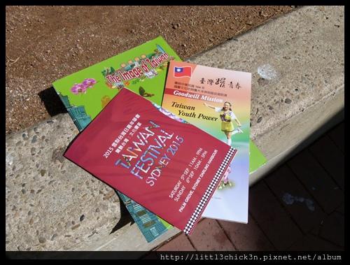 20150905_112513_TaiwanFestival.JPG