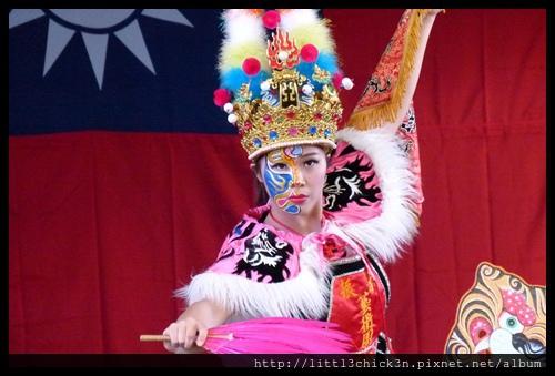 20150905_122019_TaiwanFestival.JPG