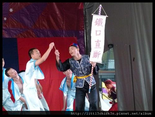 20150905_134829_TaiwanFestival.JPG