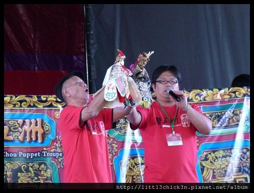 20150905_143114_TaiwanFestival.JPG