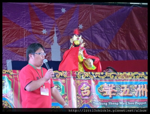 20150905_144530_TaiwanFestival.JPG
