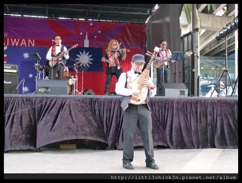 20150905_153016_TaiwanFestival.JPG