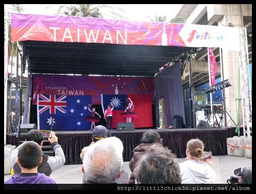 20150905_164650_TaiwanFestival.JPG
