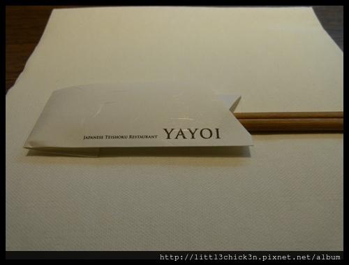 20151025_164249_Yayoi.JPG