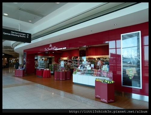 20160219_182137_SydneyDomesticAirport.JPG
