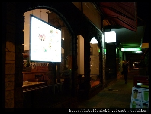 20160423_193153_GllowTaiwaneseRestaurant.JPG