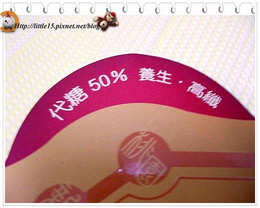 web383.jpg