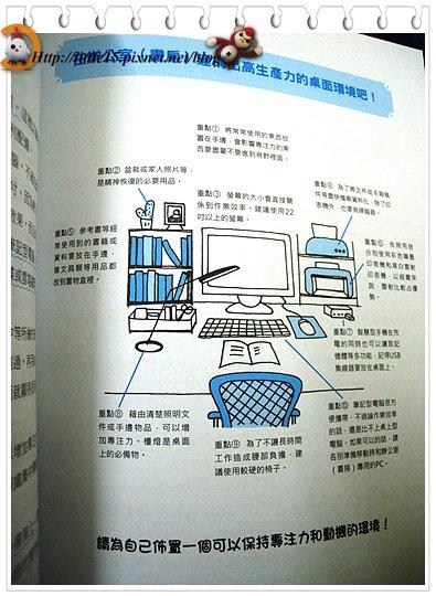 web004.jpg