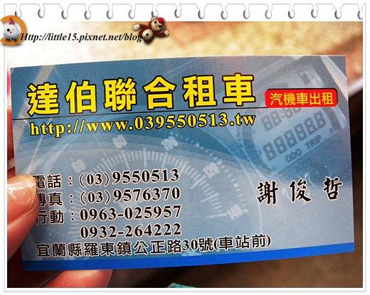 web105.jpg