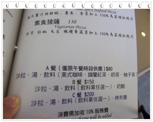 100_1260