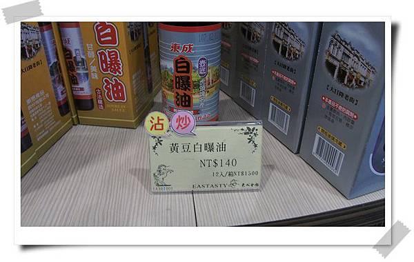 P3280105.jpg