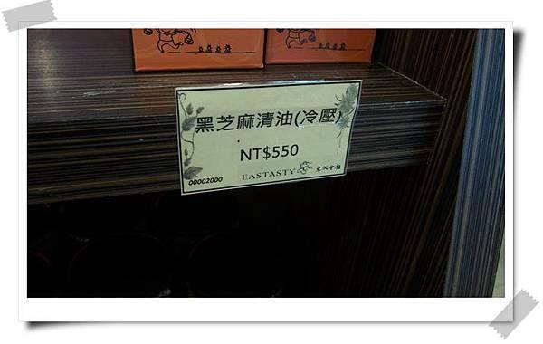 P3280107.jpg