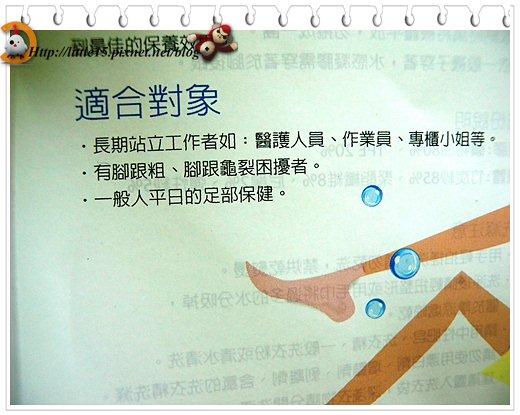 web323.jpg
