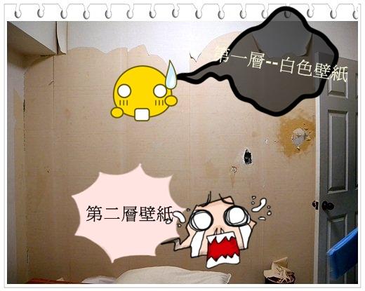 壁.jpg