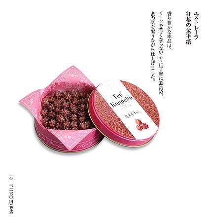 img_tokusen04-2.jpg