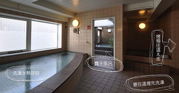 浴池.png