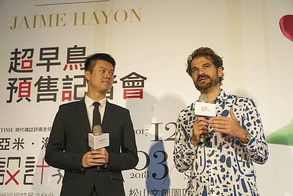 亞米海因表示非常開心能夠在今年來台灣展出他的設計經典作品.jpg