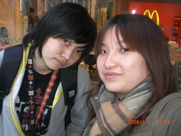 我與大頭妹