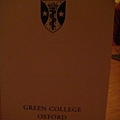 菜單的封面是Green College的標誌