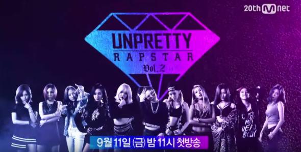 unpretty-rapstar-2-cast-590x299.png