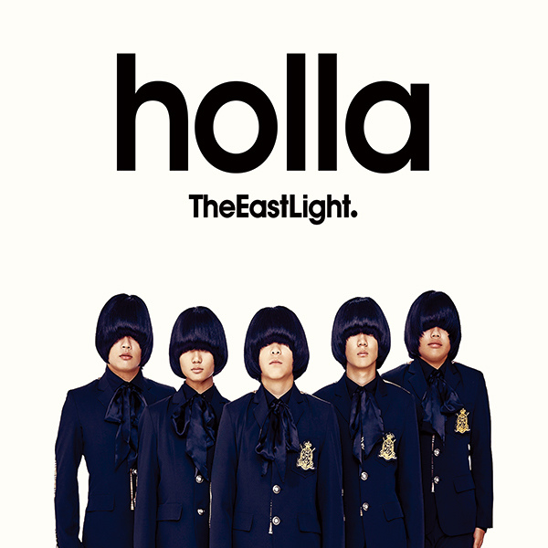 the-east-light-holla.jpg
