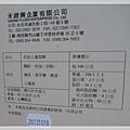 P1020714.jpg