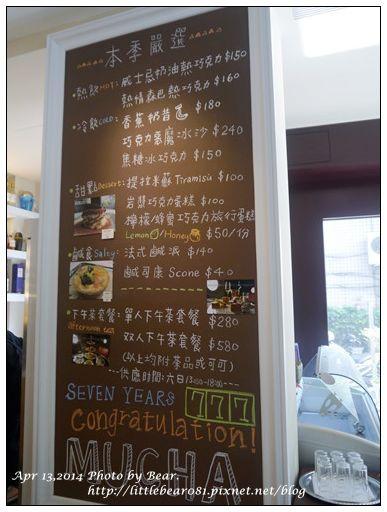 大張menu