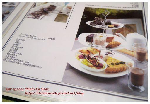 下午茶menu